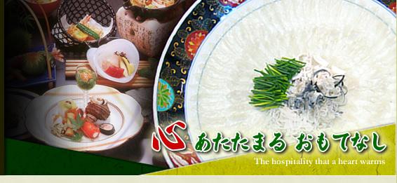 大分県 臼杵市 ふぐ料理 寿司 和食 宴会 福わ内/HOME
